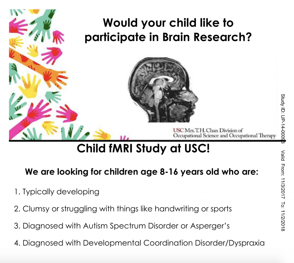 USC Study-See Stars and Your Brain in LA